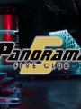 Panorama, (Orange Café), logo sala